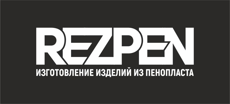 Редизайн логотипа фото f_9205a539b5e7f1a5.jpg