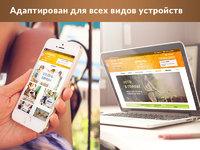 """Интернет-Магазин модной одежды и аксессуаров для редакции """"Старт""""..."""
