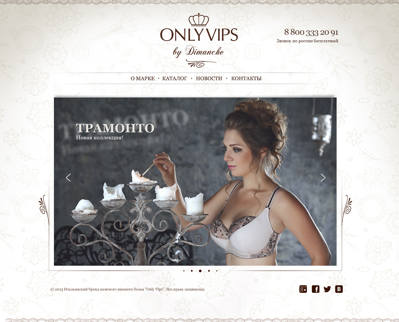 Разработка главной страницы для бренда жен. нижнего белья фото f_974526d5e690ff37.jpg