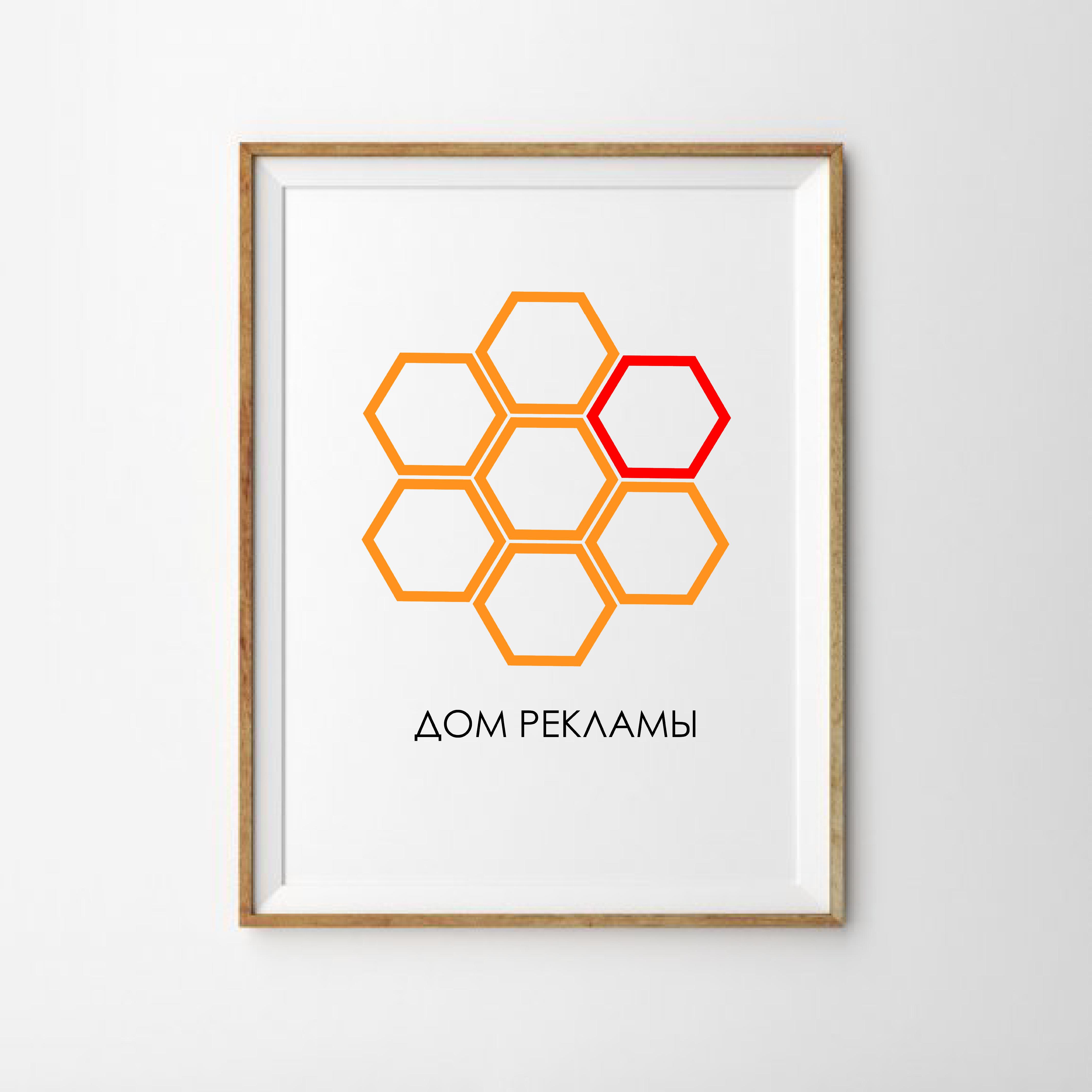 Дизайн логотипа рекламно-производственной компании фото f_2695ede5ae41966e.png