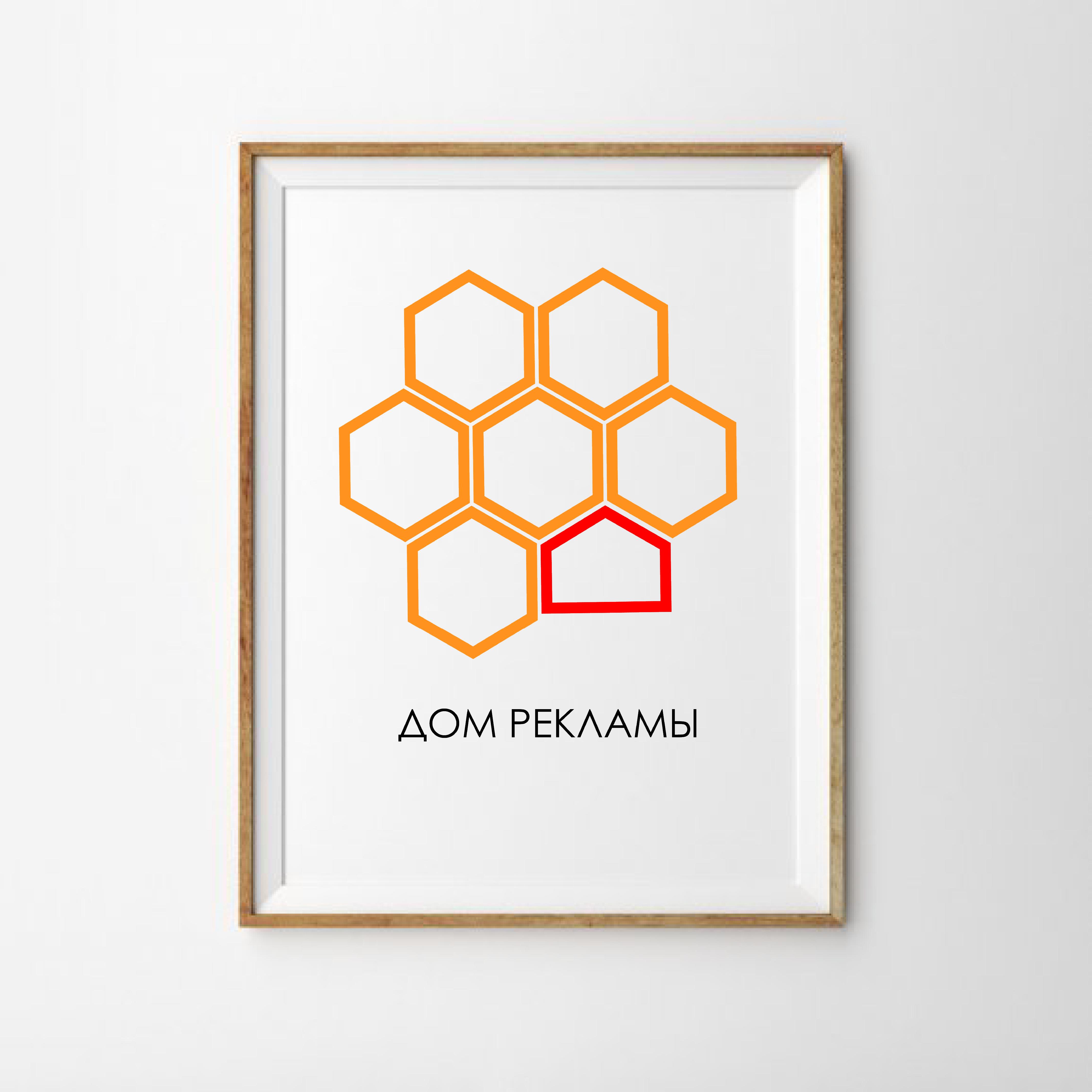 Дизайн логотипа рекламно-производственной компании фото f_7245ede5aecde91f.png