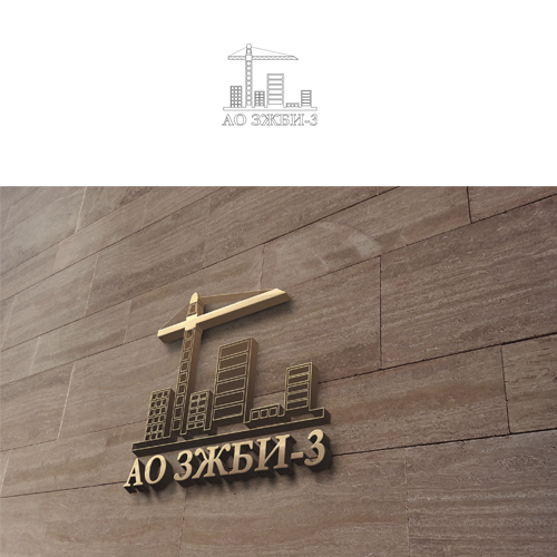 Разработка логотипа и фирменный стиль фото f_012596f05ce6ab88.jpg