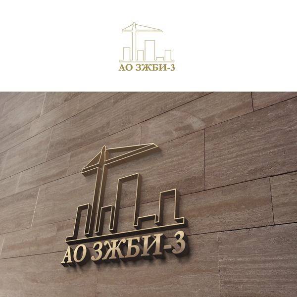 Разработка логотипа и фирменный стиль фото f_208596f4f80c42d0.jpg