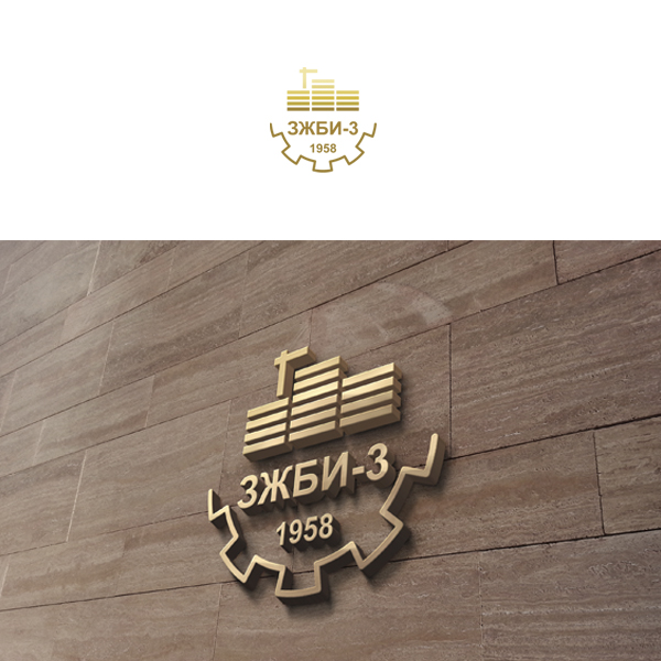 Разработка логотипа и фирменный стиль фото f_573596f776173195.jpg
