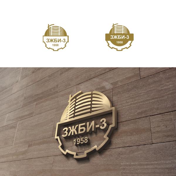 Разработка логотипа и фирменный стиль фото f_57359708b60634dc.jpg