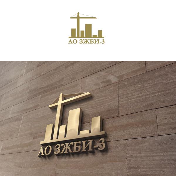 Разработка логотипа и фирменный стиль фото f_760596f4f8e9a796.jpg