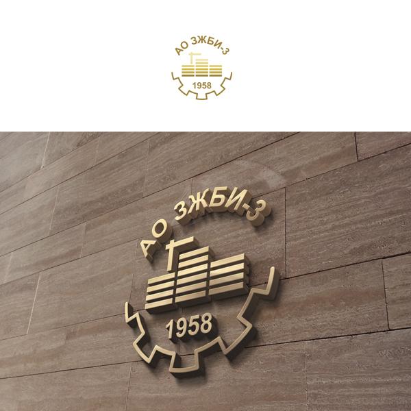 Разработка логотипа и фирменный стиль фото f_823596f746a587de.jpg