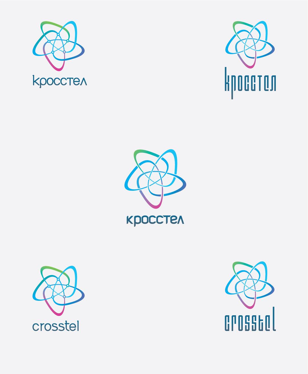 Логотип для компании оператора связи фото f_4ef1d2d257bf8.jpg