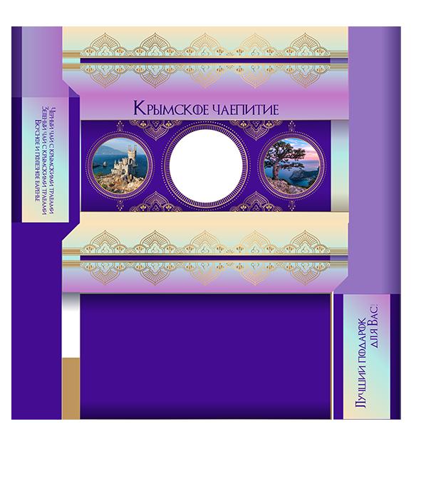 Дизайн подарочной-сувенирной коробки: с чаем и варением фото f_8195a57cb508d21f.png