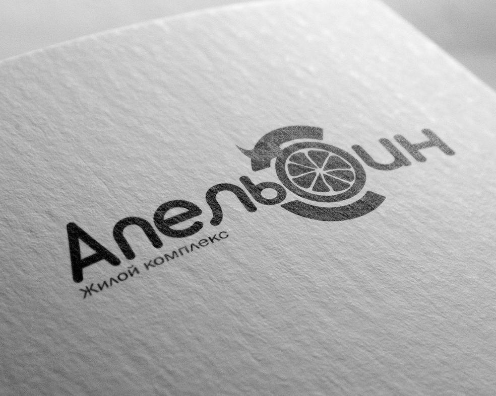 Логотип и фирменный стиль фото f_9615a5e4914c12bb.jpg