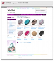 MODISH.RU - интернет магазин модных зонтов