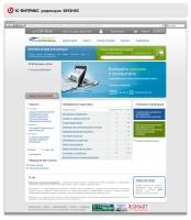 Интернет-магазин электронных курсов CourseMarket.ru