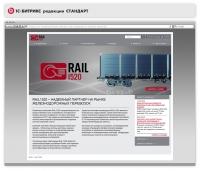 RAIL1520