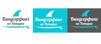 Логотип Виндсерфинг на Татарке