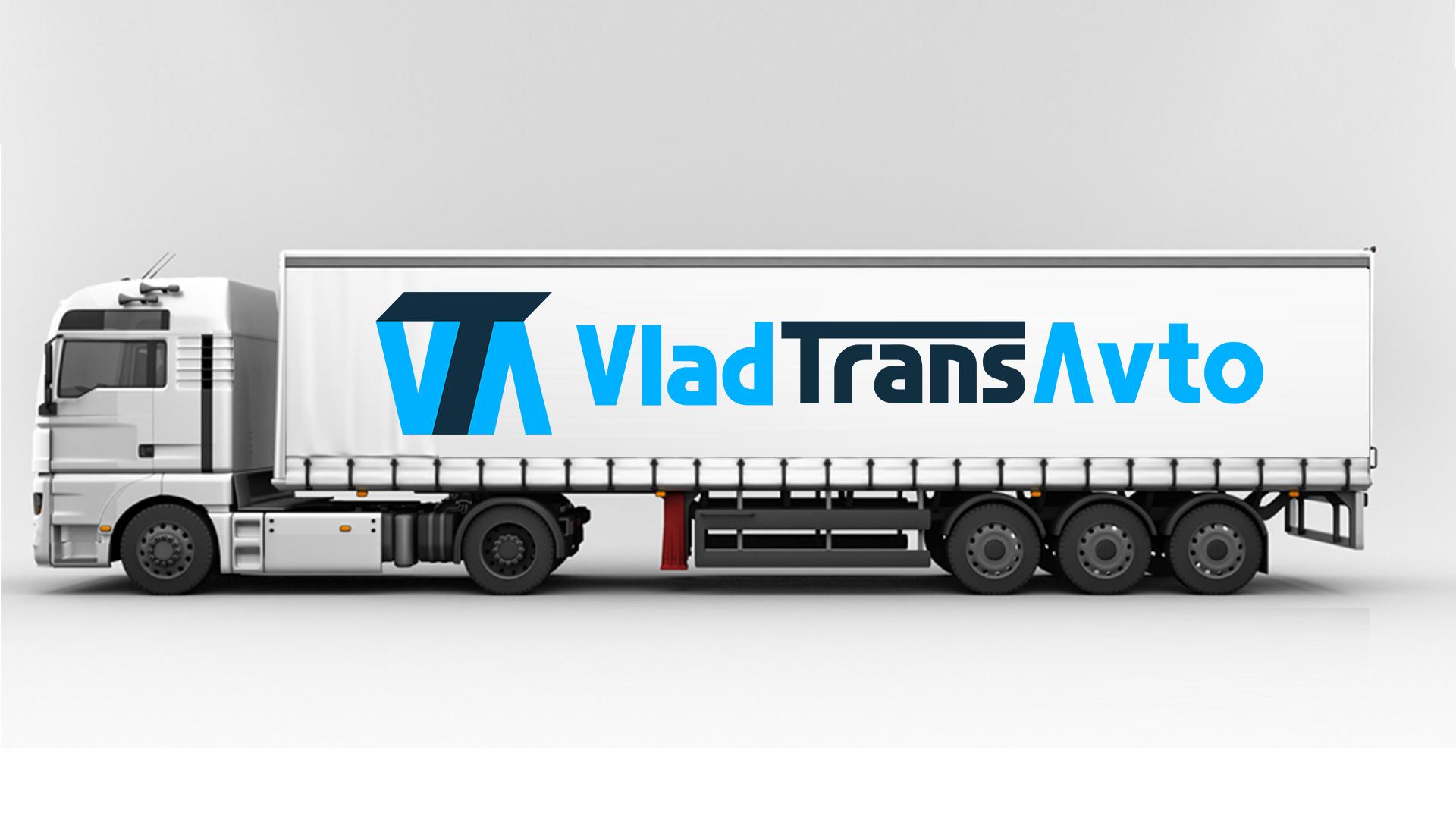 Логотип и фирменный стиль для транспортной компании Владтрансавто фото f_0345cf0fb7603435.jpg