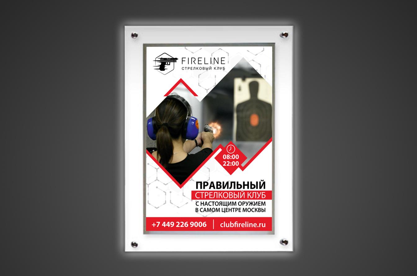 Создание дизайна для постера кристалайт фото f_1595e79d453e5687.jpg
