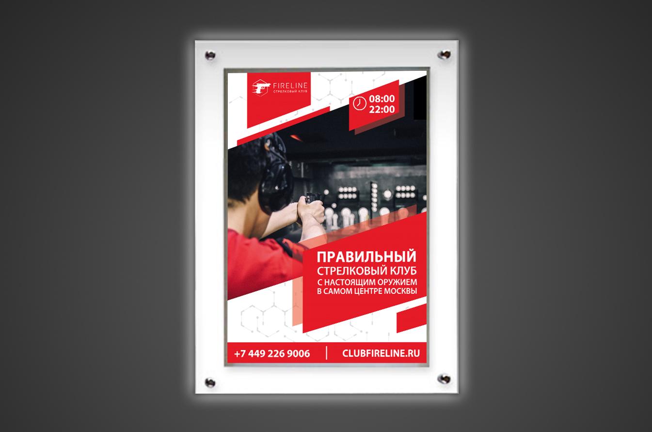 Создание дизайна для постера кристалайт фото f_2315e7de71f3fce9.jpg