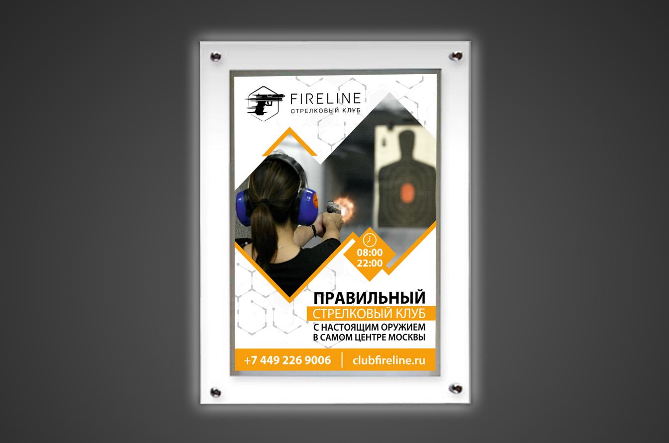 Создание дизайна для постера кристалайт фото f_3155e79b07458c4f.jpg
