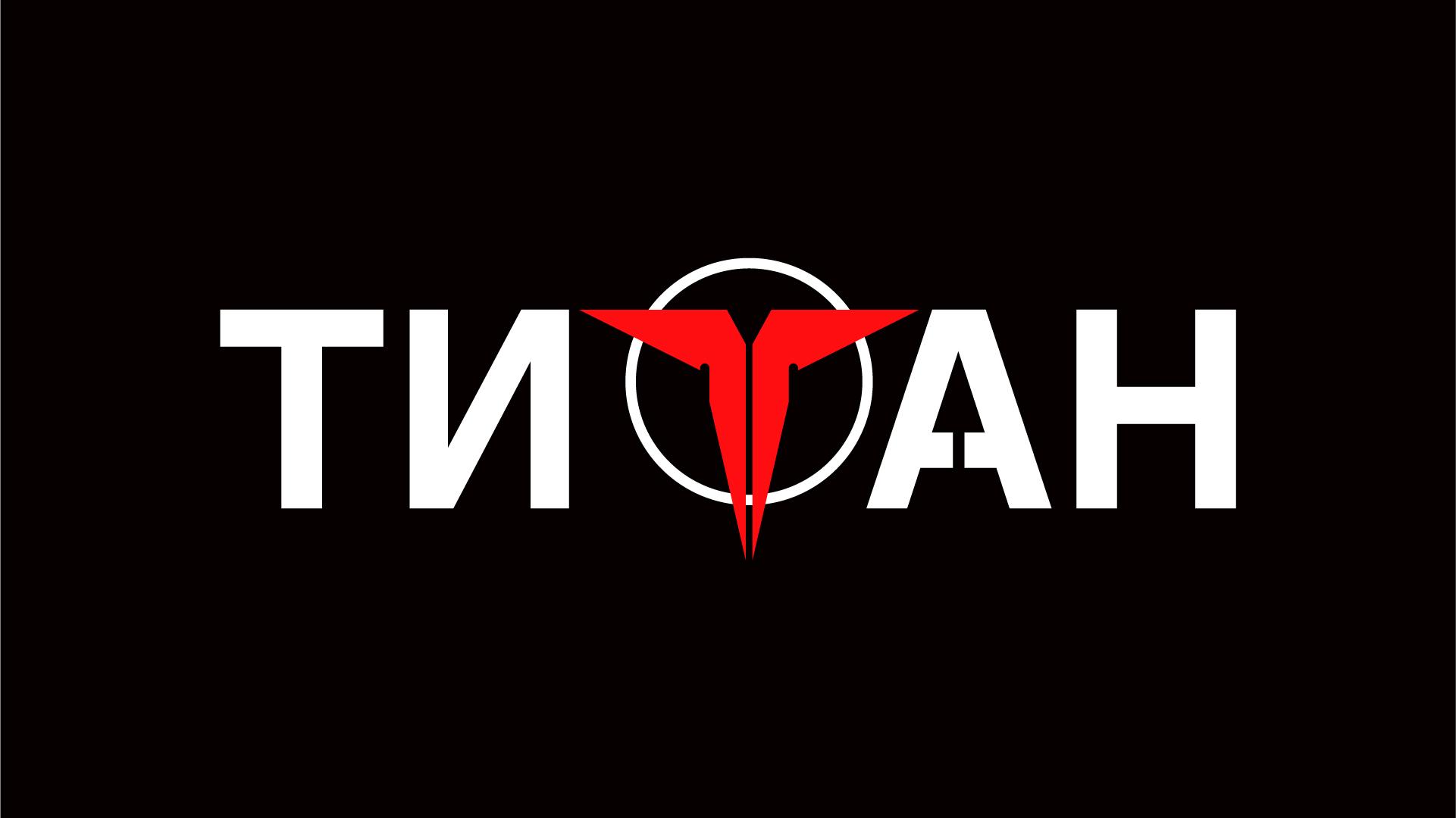 Разработка логотипа (срочно) фото f_5285d4a7d1d7f554.jpg