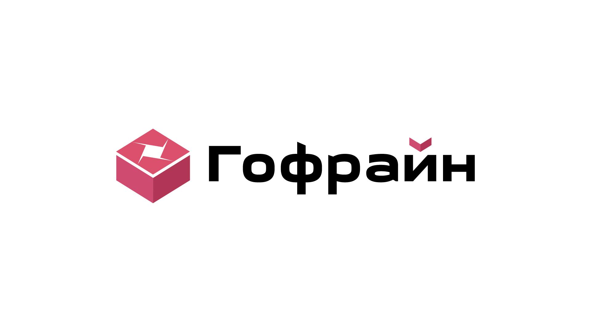 Логотип для компании по реализации упаковки из гофрокартона фото f_7625cdae0eb8e75a.jpg