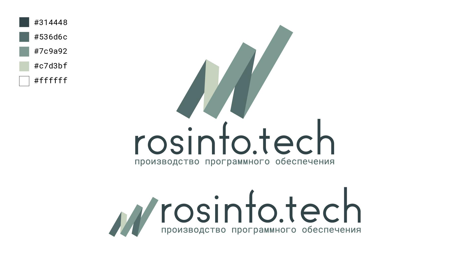 Разработка пакета айдентики rosinfo.tech фото f_9125e1c634703b9f.jpg