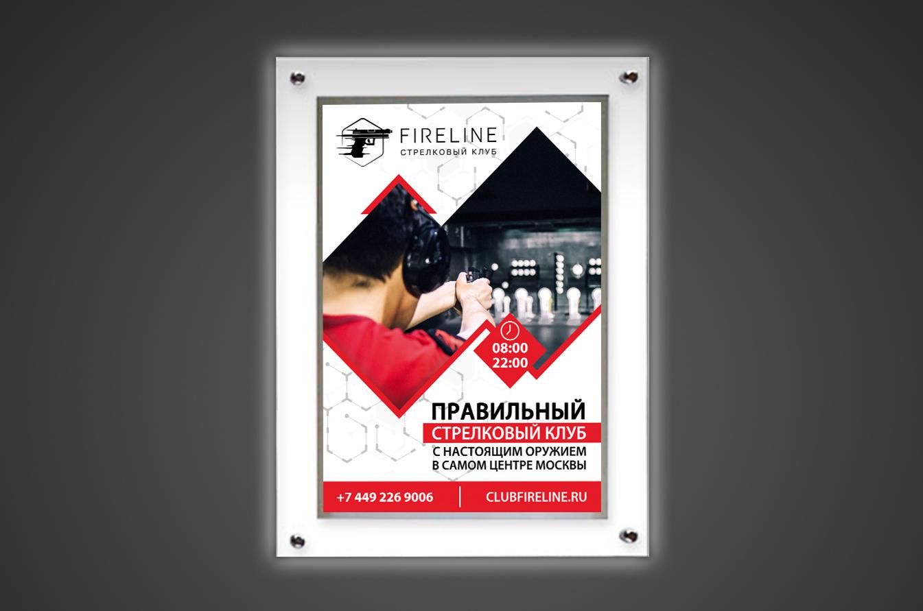Создание дизайна для постера кристалайт фото f_9515e79df8c0b031.jpg