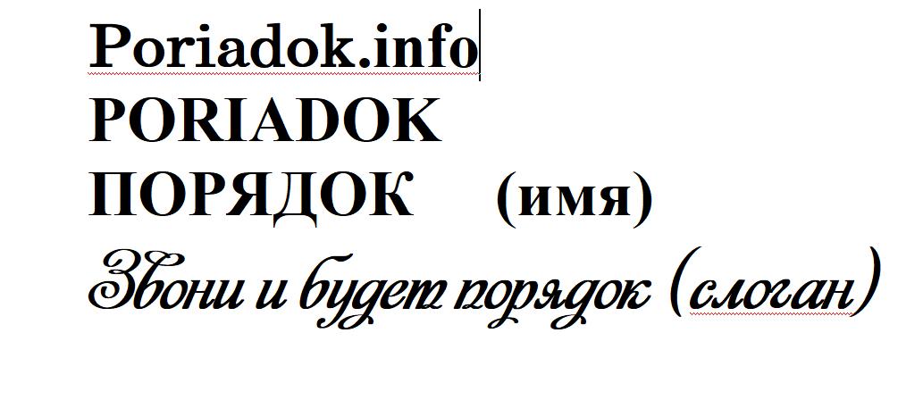 Необходимо придумать названия и слоган и доменное имя для пл фото f_1835d7b3b7e43ab7.png