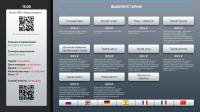 Создание экранов XAML для терминалов Аэроэкспресс