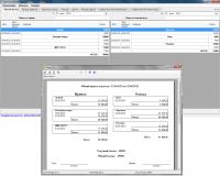 База данных: Личные финансы