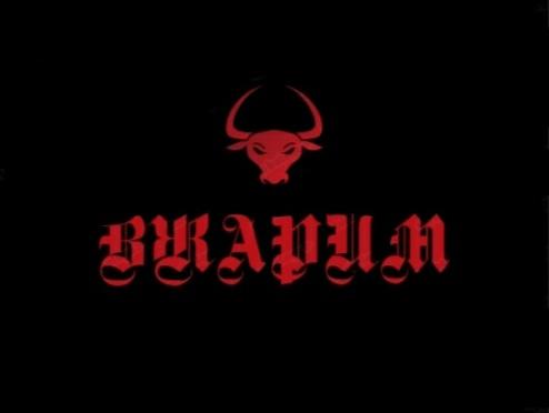 Требуется, разработка логотипа для крафт-кафе «ВЖАРИМ». фото f_733600817e406400.jpg