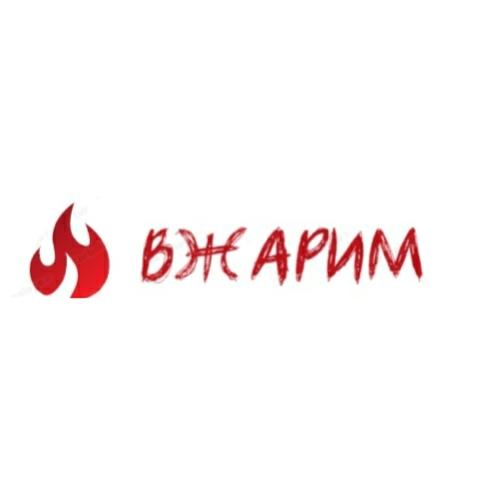 Требуется, разработка логотипа для крафт-кафе «ВЖАРИМ». фото f_779600817dd89e60.jpg