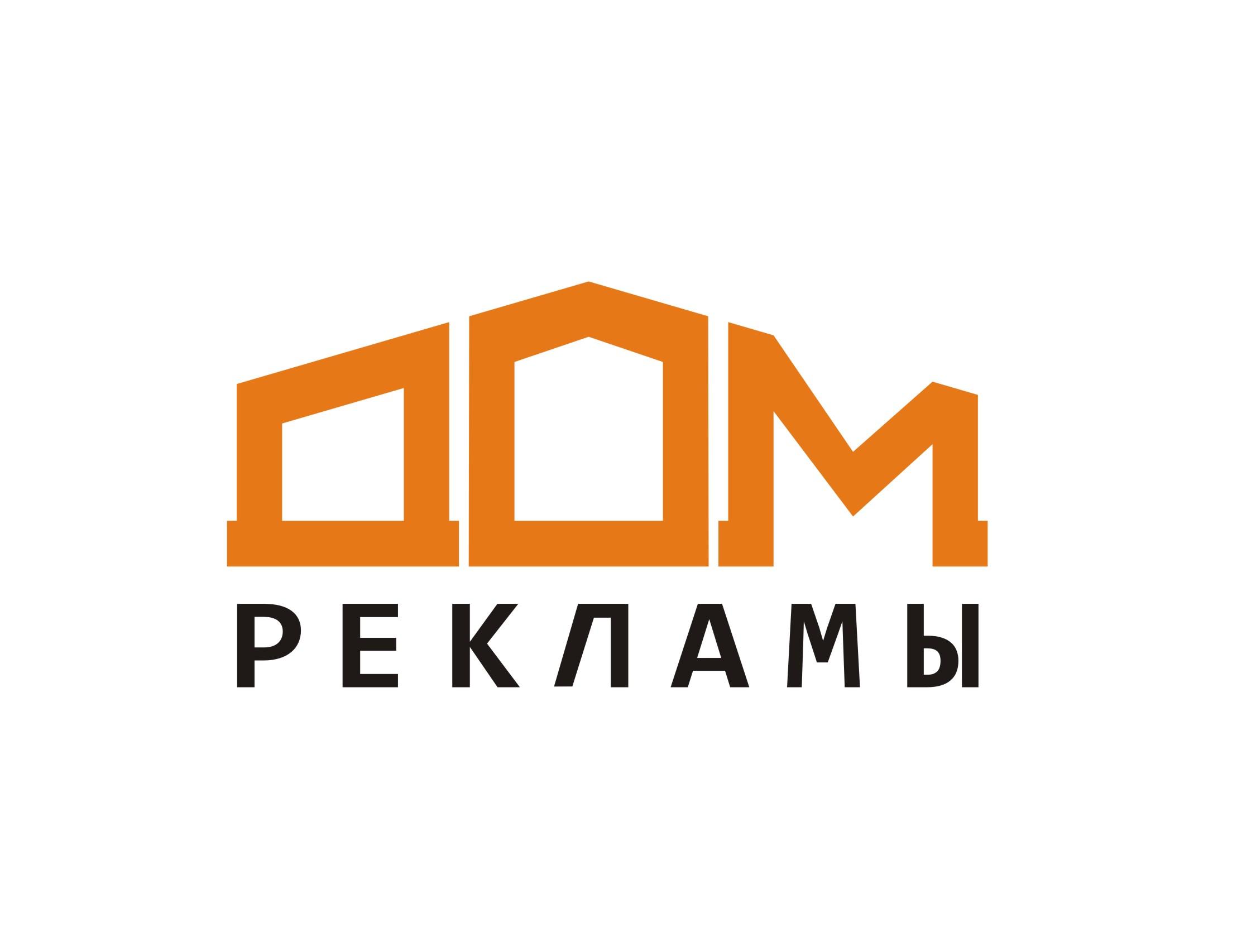 Дизайн логотипа рекламно-производственной компании фото f_6495ee095c607d5b.jpg