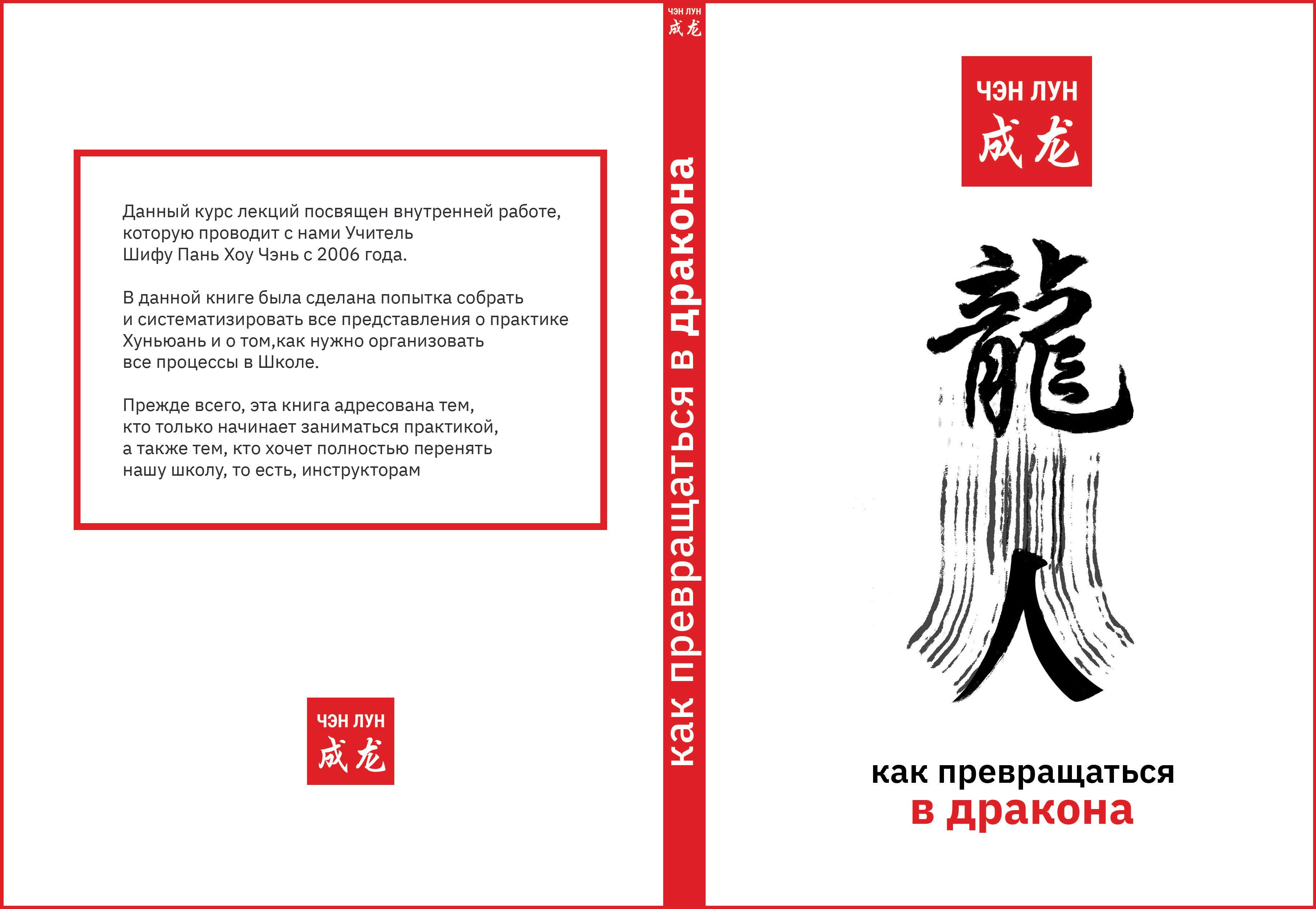 Обложка для книги фото f_6605f4d529ce7276.jpg
