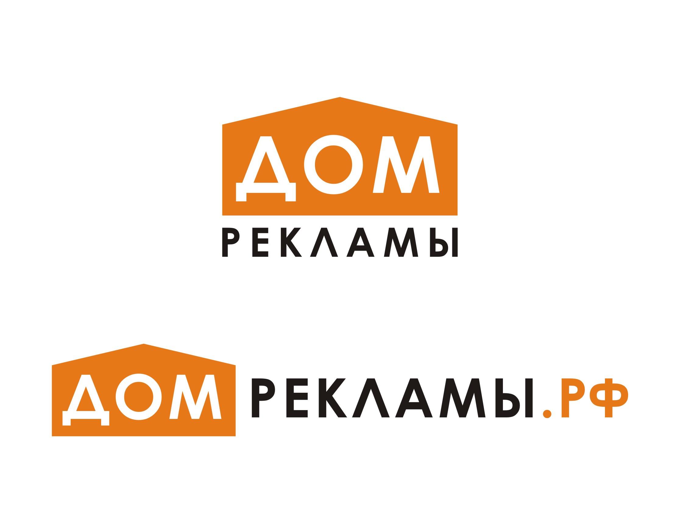 Дизайн логотипа рекламно-производственной компании фото f_6965ee095ca80153.jpg