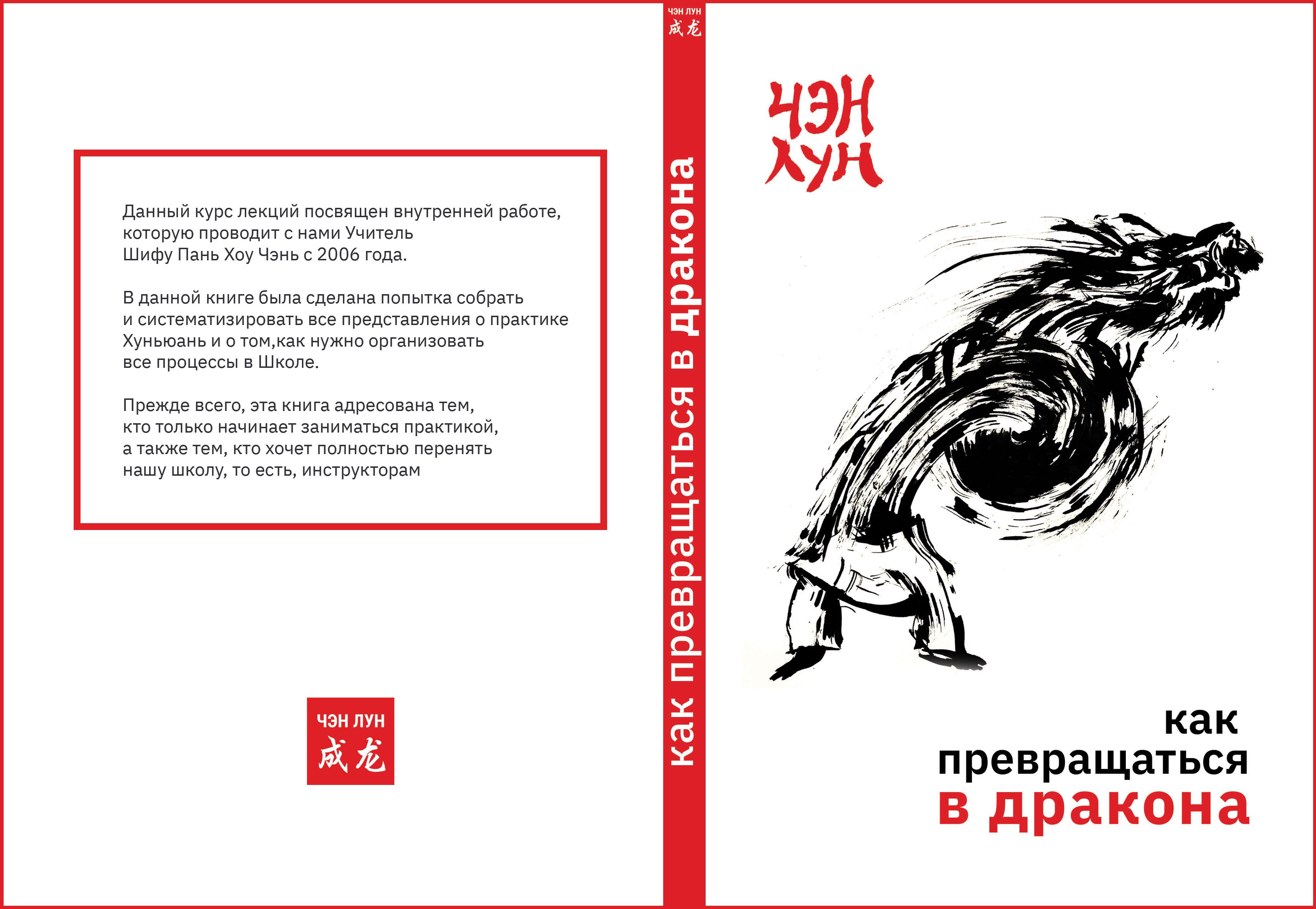Обложка для книги фото f_7255f4d52a7b9127.jpg