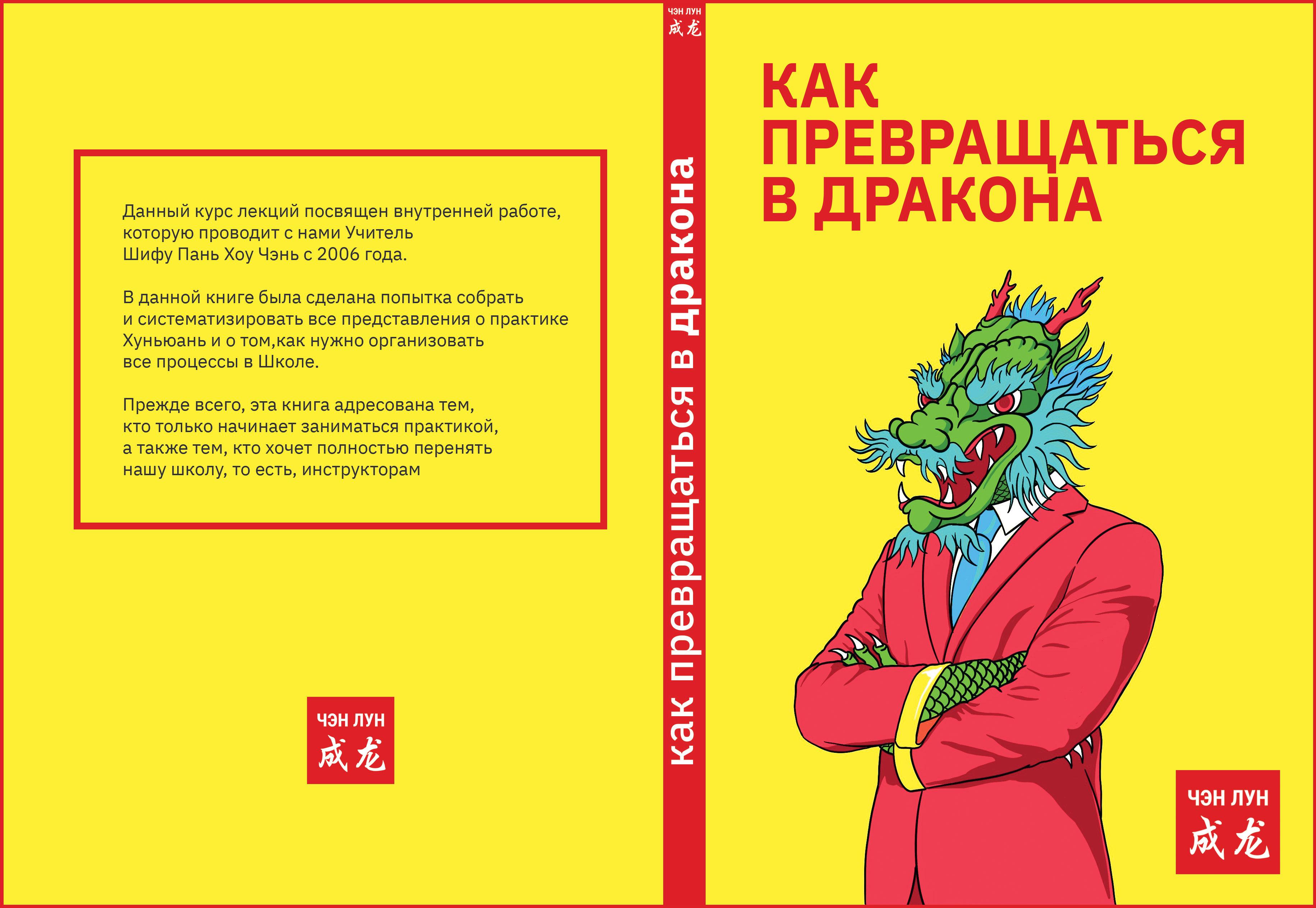 Обложка для книги фото f_9335f611859759e7.jpg