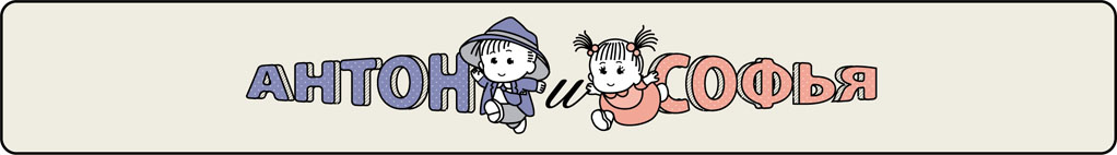 Логотип и вывеска для магазина детской одежды фото f_4c8544d086889.jpg