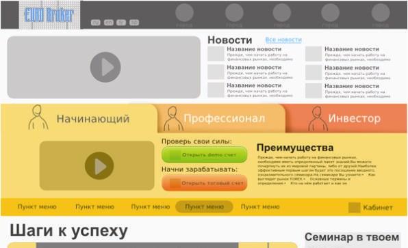 Разработка логотипа компании для сайта фото f_4be90fe718856.jpg