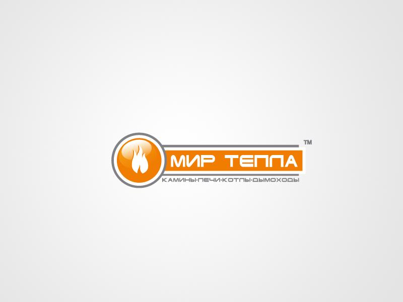 Логотип для фирмы Мир тепла