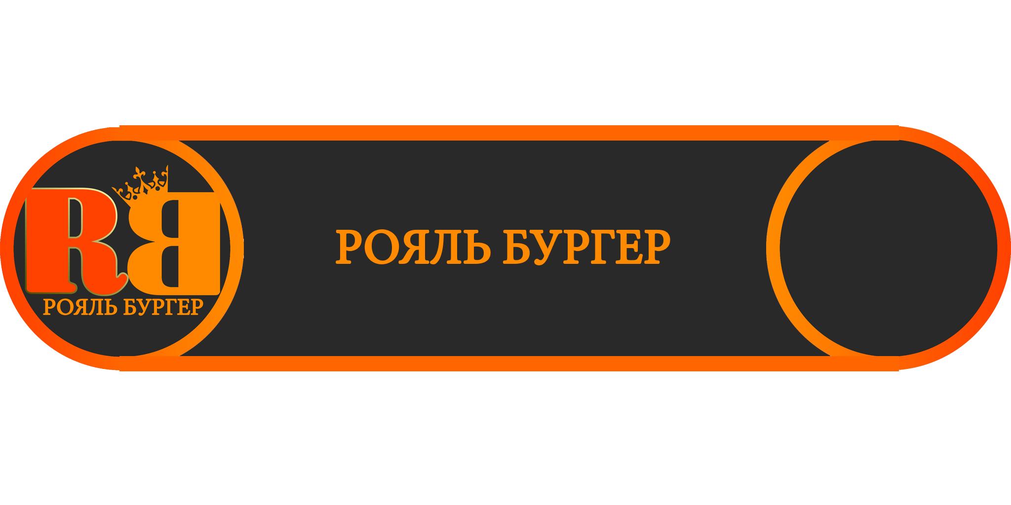 Обновление логотипа фото f_73259a692d9c6960.jpg