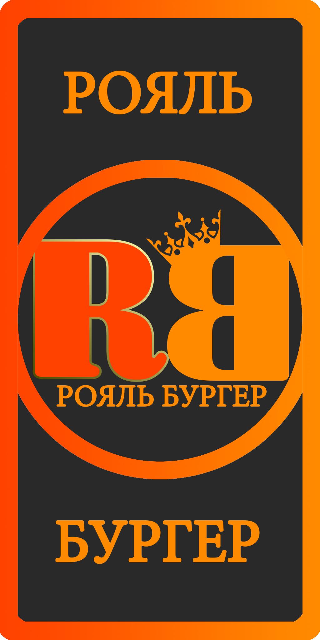 Обновление логотипа фото f_94459a692b5180bf.jpg