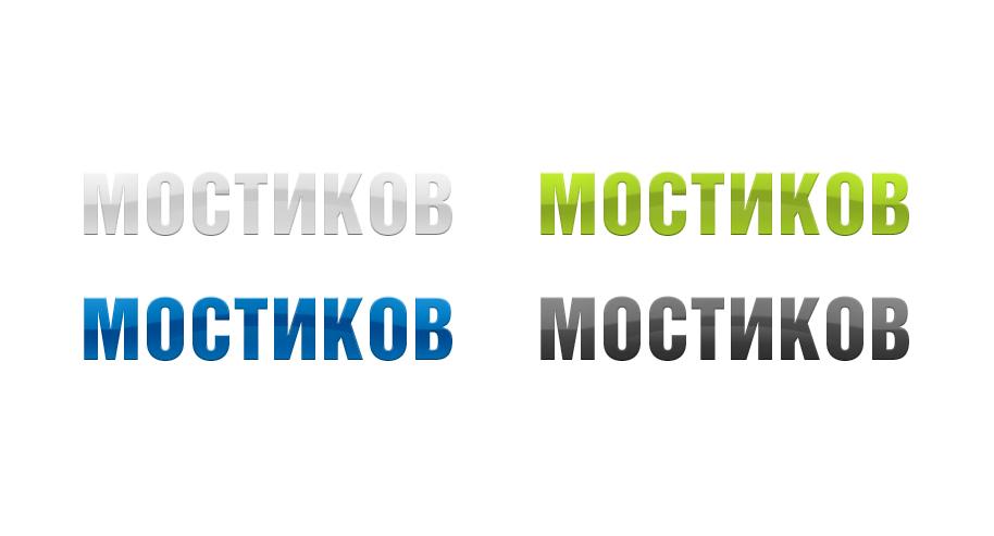 mostikov