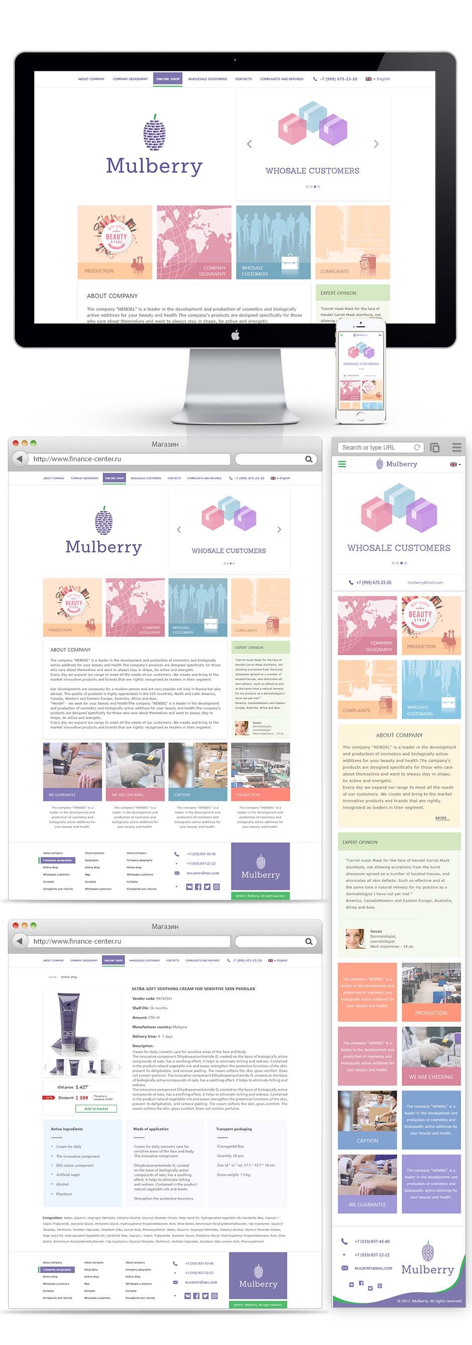 Дизайн для интернет магазина