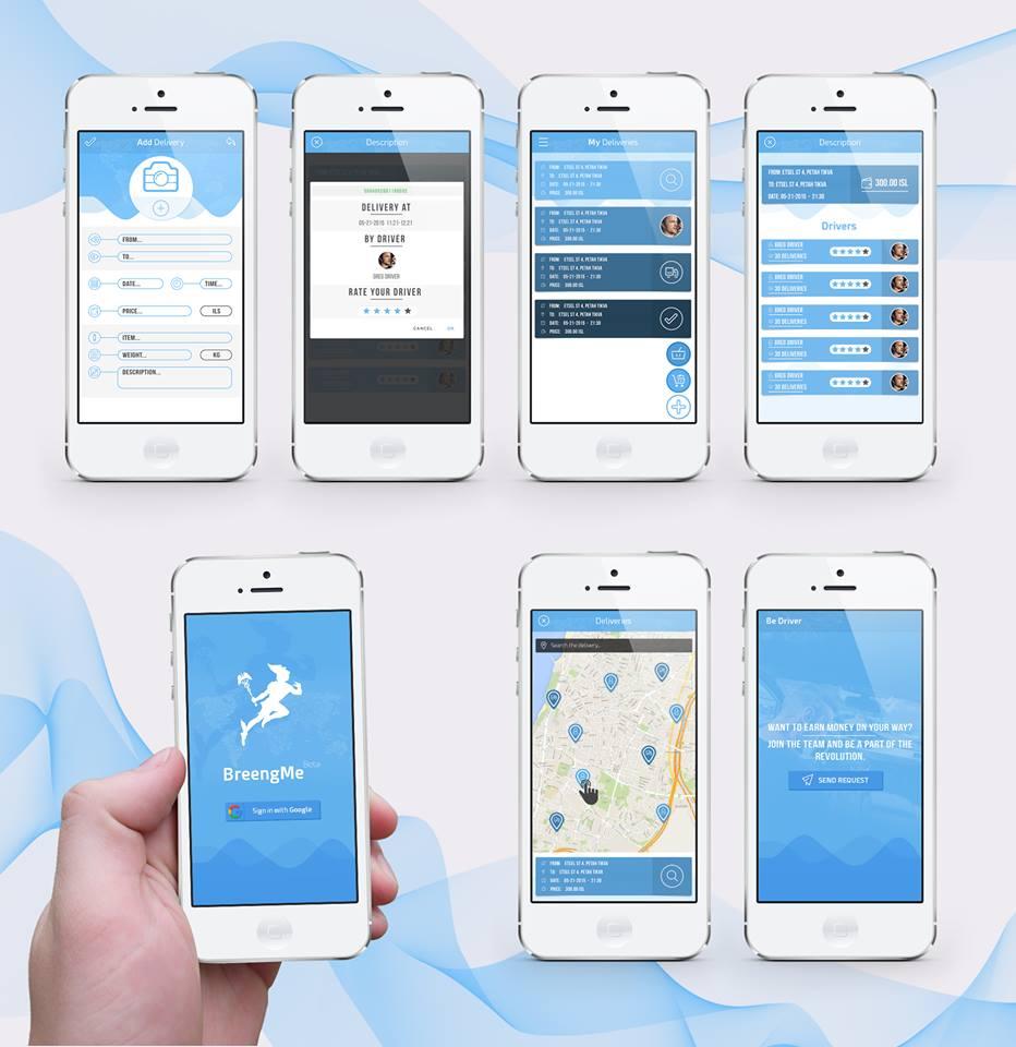 Дизайн для приложения