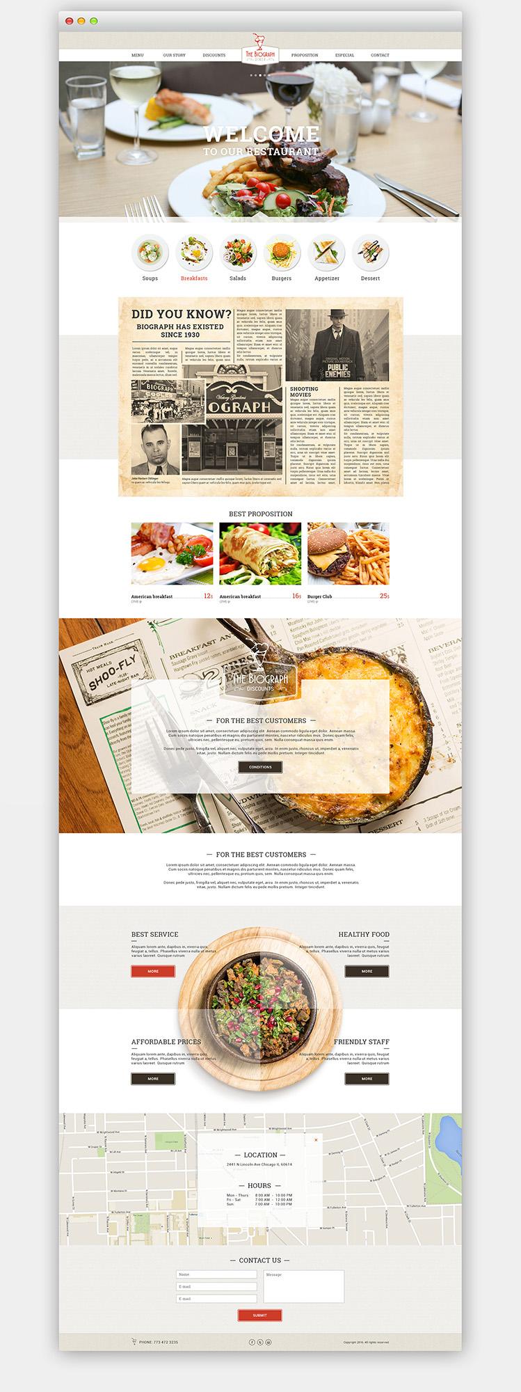 Дизайн для ресторана