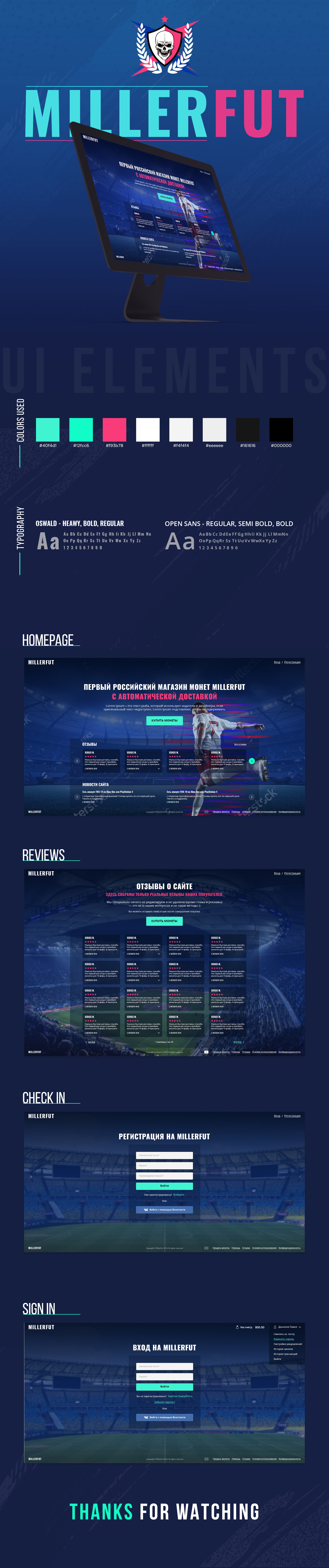 Дизайн для продажи игровой валюты, разработка логотипа