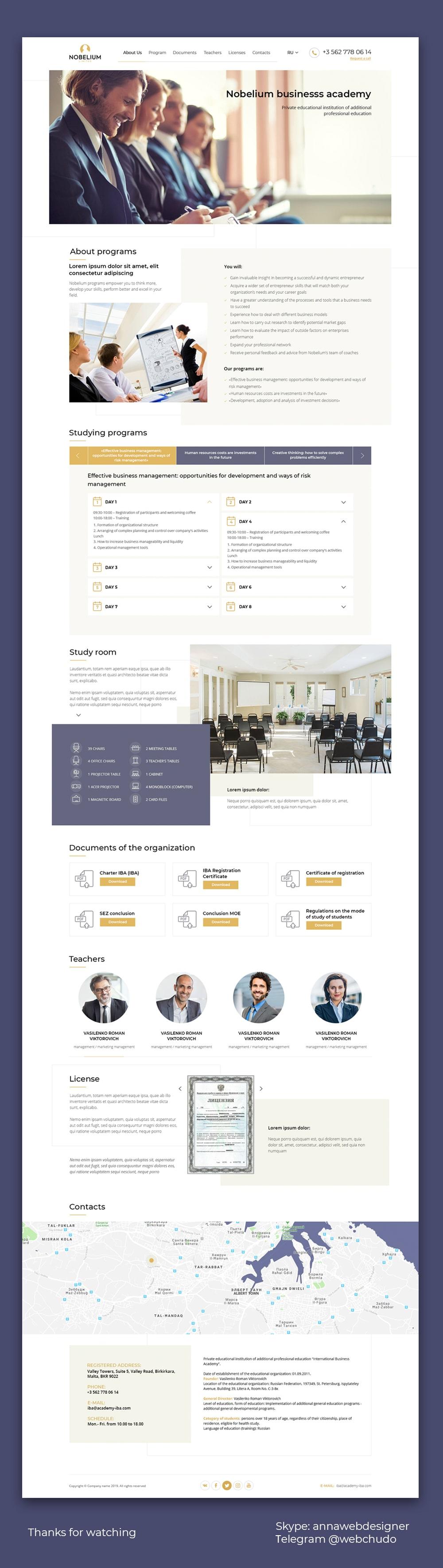 Landing page бизнес обучение