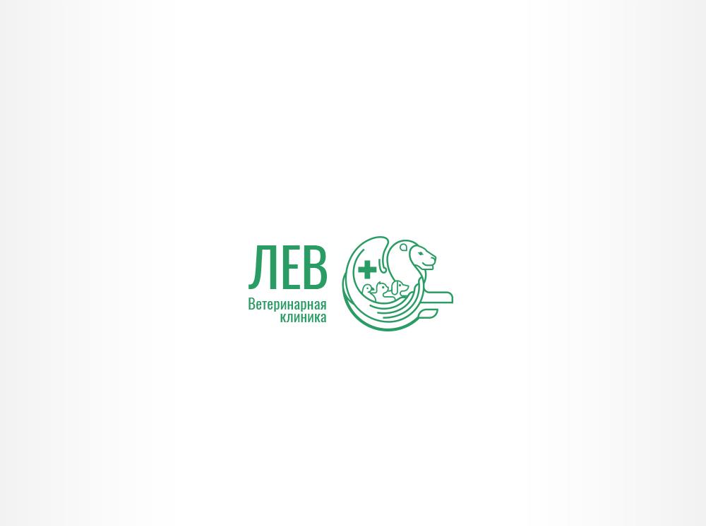 Создание логотипа для ветеринарной клиники