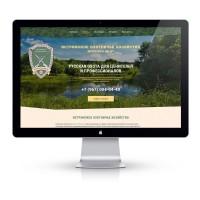 Дизайн сайта для охотничьего хозяйства