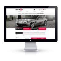 Интернет магазин для автомобилистов